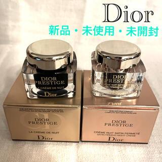 ディオール(Dior)のディオール プレステージ ナイトクリーム 5ml 2点セット販売(フェイスクリーム)