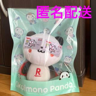 ラクテン(Rakuten)のお買いものパンダぬいぐるみ(楽天カード)(ぬいぐるみ)