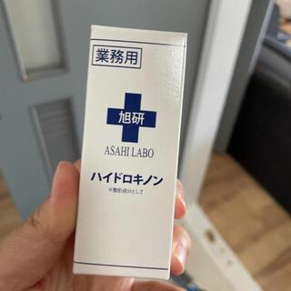 ハイドロキノン 10g 旭研究所(美容液)
