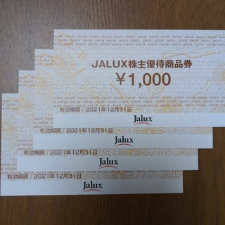 JALUX 株主優待 4000円分(その他)