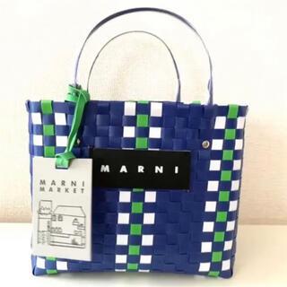 マルニ(Marni)のピクニックバッグ ブルー(かごバッグ/ストローバッグ)