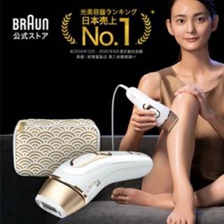 BRAUN - 新品未使用 BRAUN ブラウン 脱毛器 シルクエキスパート PL-5137