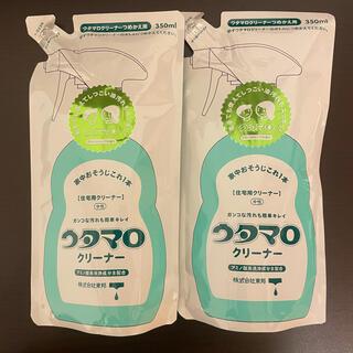 トウホウ(東邦)の新品2個セット☆ ウタマロ クリーナー  つめかえ用(洗剤/柔軟剤)
