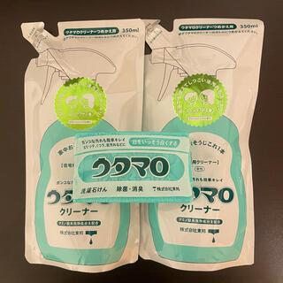 トウホウ(東邦)のセット☆ 石鹸1個& ウタマロ クリーナー  つめかえ用2個(洗剤/柔軟剤)