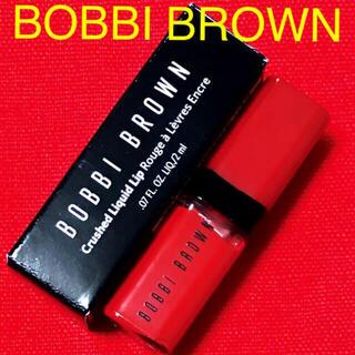 ボビイブラウン(BOBBI BROWN)の箱入り✨クラッシュド リキッド リップ 02♡ボビイブラウン ボビィブラウン(リップグロス)