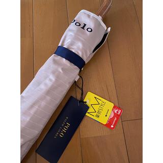 ポロラルフローレン(POLO RALPH LAUREN)の楽折可愛新品ポロラルフローレン傘 日傘1級遮光晴雨兼用楽折スタイル日傘ベージュ(傘)