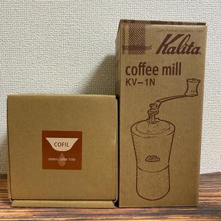 カリタ(CARITA)のカリタ コーヒーミル セラミックフィルター コフィル(コーヒーメーカー)