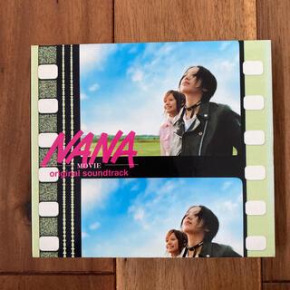 「「NANA MOVIE」オリジナルサウンドトラック」 中島美嘉 / 伊藤由奈(映画音楽)