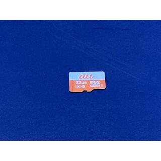 エーユー(au)の【microSD 32GB】auラベルのマイクロSDカード【中古品】(その他)