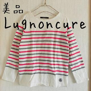テチチ(Techichi)の美品 Lugnoncure ルノンキュール ボーダーカットソー(カットソー(長袖/七分))