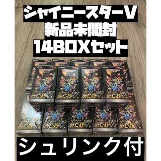 ポケモン(ポケモン)のシャイニースターV 新品未開封 シュリンク付(Box/デッキ/パック)