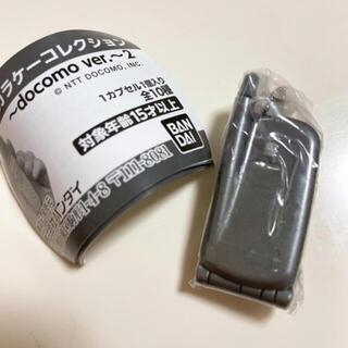 バンダイ(BANDAI)のribumam様 専用 ガラケー ガチャ(ミニチュア)
