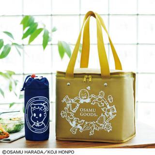 リサラーソン(Lisa Larson)の大人のおしゃれ手帖  付録 オサムグッズ®  保冷バッグ&保冷ボトルホルダー(弁当用品)