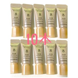 ドモホルンリンクル(ドモホルンリンクル)のドモホルンリンクル ドレスクリーム10本(化粧下地)