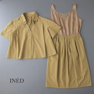 イネド(INED)のINED イネド リラックスフィット◎ストレッチコットン スカートセットアップ(ひざ丈ワンピース)