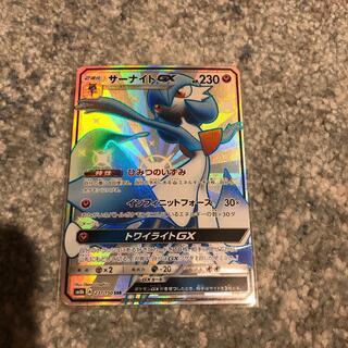 ポケモン(ポケモン)のサーナイトGX SSR 色違い ポケモンカード (シングルカード)