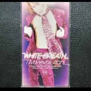 【送料無料】8cm CD♪T.M.Revolution♪WHITE BREATH(ポップス/ロック(邦楽))