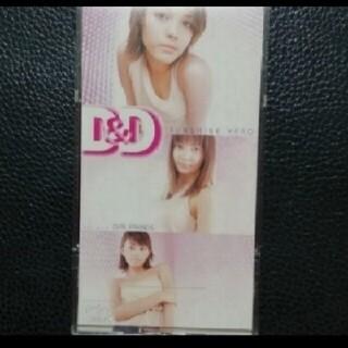 【送料無料】8cm CD♪D&D♪SUNSHINE HERO♪(ポップス/ロック(邦楽))