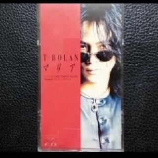 【送料無料】8cm CD ♪ T-BOLAN ♪マリア♪(ポップス/ロック(邦楽))