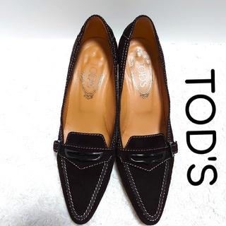 トッズ(TOD'S)の【美品】TOD'S お洒落なチョコレートブラウン♪ ポインテッドトゥ 23 36(ハイヒール/パンプス)