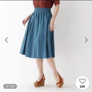 エージーバイアクアガール(AG by aquagirl)のひざ丈フレアスカート(スカイブルー)(ひざ丈スカート)