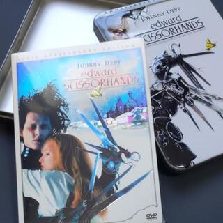 シザーハンズ スチールケース仕様 DVD 15周年アニバーサリーエディション(外国映画)