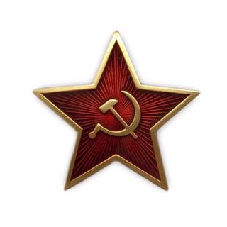 レッドスター 鎌と槌 ピンバッジ CCCP ソ連 ソビエト連邦 ロシア USSR(その他)