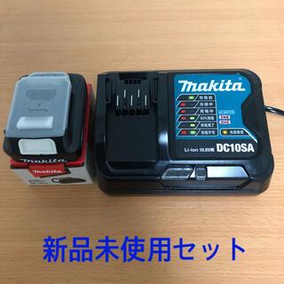 マキタ(Makita)のmakitaマキタBL1015+DC10SA新品セット(バッテリー/充電器)