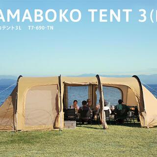 DOD カマボコテント3L T7-690-TN(テント/タープ)