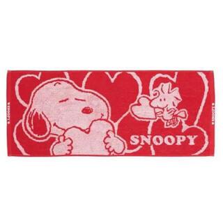 スヌーピー(SNOOPY)の[非売品]スヌーピー ふんわりタオル(タオル)