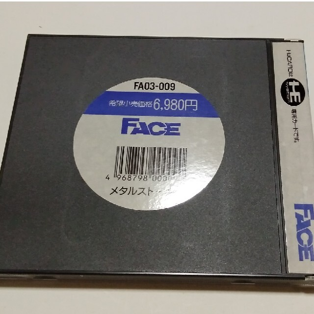 NEC(エヌイーシー)のPCエンジン メタルストーカー エンタメ/ホビーのゲームソフト/ゲーム機本体(家庭用ゲームソフト)の商品写真