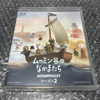 カドカワショテン(角川書店)のムーミン谷のなかまたち 2 豪華版Blu-ray-BOX(初回限定生産) Blu(アニメ)