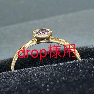 アッシュペーフランス(H.P.FRANCE)のdrop様!tatsuo nagahata  カラーチェンジガーネット リング(リング(指輪))