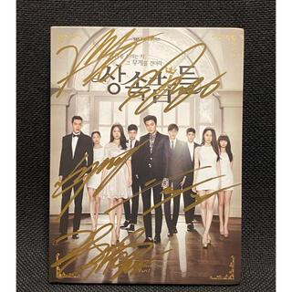 韓国ドラマ 相続者たち OST サントラ 公式グッズ 正規品 韓国盤 廃盤品