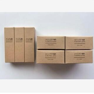 MUJI (無印良品) - 無印良品 無印良品 エイジングケア薬用リンクルケアクリームマスク 80g