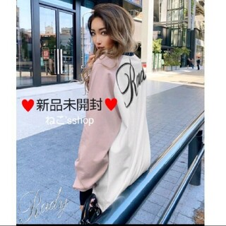 レディー(Rady)の【新品未開封】Rady ♡バックロゴロングTシャツ(ユニセックス)(Tシャツ(長袖/七分))
