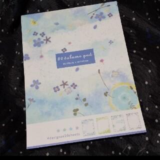 ガッケン(学研)のボリュームレターピンクとブルーセットです!(カード/レター/ラッピング)