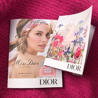 クリスチャンディオール(Christian Dior)のディオール リーフレット (印刷物)