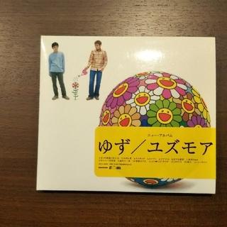 ゆず アルバム ユズモア(ポップス/ロック(邦楽))