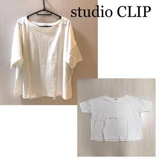 スタディオクリップ(STUDIO CLIP)のstudio CLIP  白 半袖カットソー Mサイズ(カットソー(半袖/袖なし))