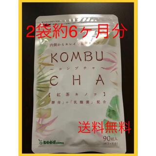 コンブチャサプリKOMBUCHA6か月180粒(ダイエット食品)