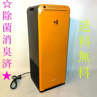 DAIKIN - DAIKIN ダイキン 加湿空気清浄機 MCK55S-D オレンジ