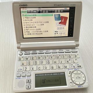 CASIO - CASIO 電子辞書 XD-A9800