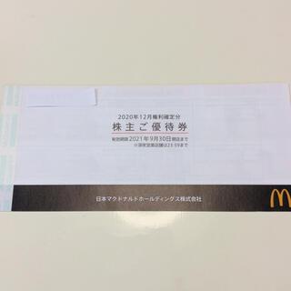 mam様専用マクドナルド株主優待券6セット(フード/ドリンク券)