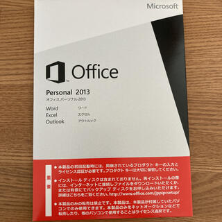 Microsoft - Microsoft Office2013 Personal