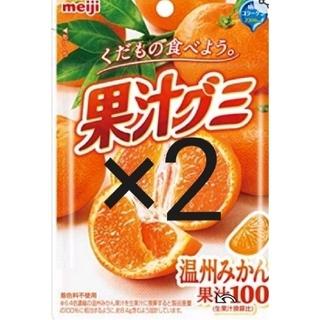 セブン 無料引換券×2枚 果汁グミ オレンジ 温州 みかん 引換 セブンイレブン(フード/ドリンク券)