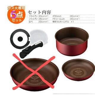 アイリスオーヤマ(アイリスオーヤマ)のアイリスオーヤマ ダイヤモンドコートパン ガス専用 ピンク(鍋/フライパン)