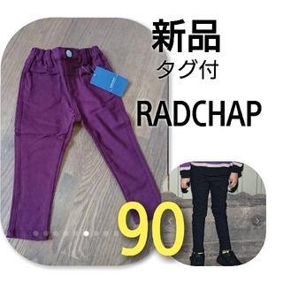 Branshes - 新品 タグ付 RADCHAP  プレミアムストレッチ スキニーパンツ