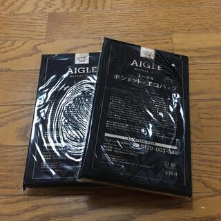 AIGLE - グロー付録2点セット
