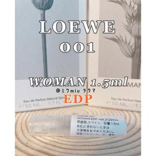 ロエベ(LOEWE)のLOEWE 001 WOMAN  オードパルファム ウーマン 1.5㎖(香水(女性用))